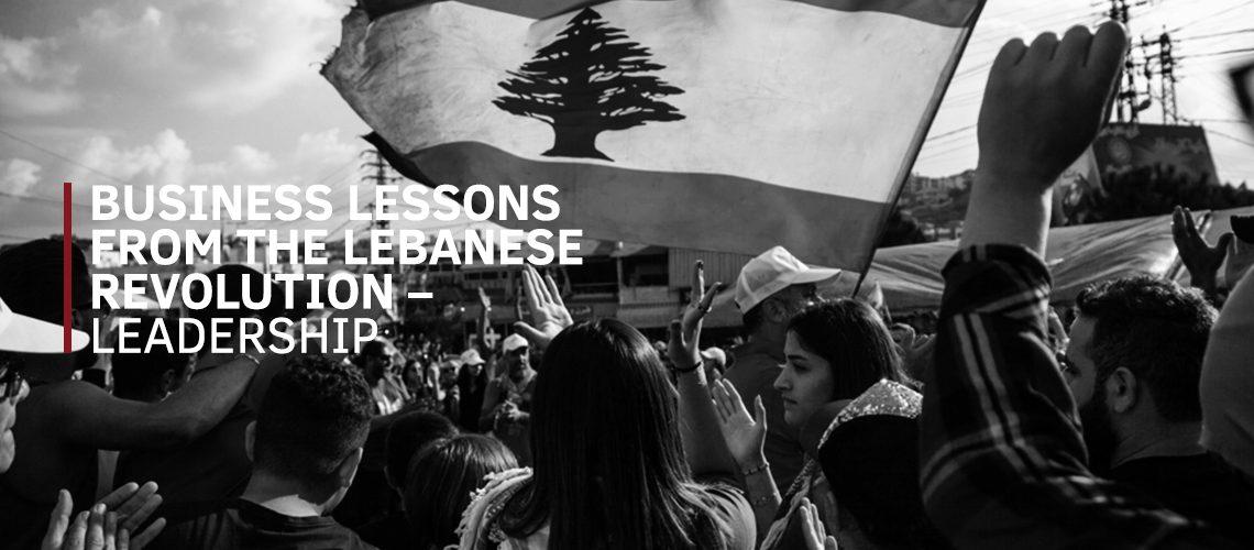 6 Lebanese Revolution